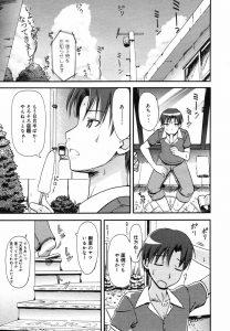 【エロ漫画】巨乳女子校生の樹里が寝ていると欲情した幼馴染の太吾に手マンされてしまう!【たかやki エロ同人】
