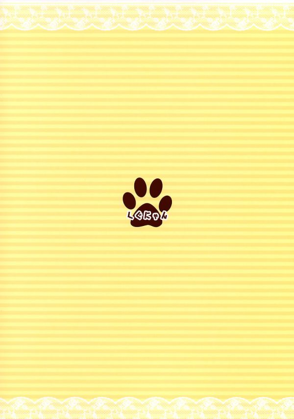 【エロ同人 ゼロの使い魔】ご主人様のエロ犬になるルイズ・フランソワーズ・ル・ブラン・ド・ラ・ヴァリエールw【しぐにゃん エロ漫画】 (26)