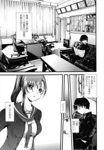 【エロ漫画】留年してしまい不登校気味な年上クラスメイトの巨乳JKに迫られる男子生徒!【そよき エロ同人】