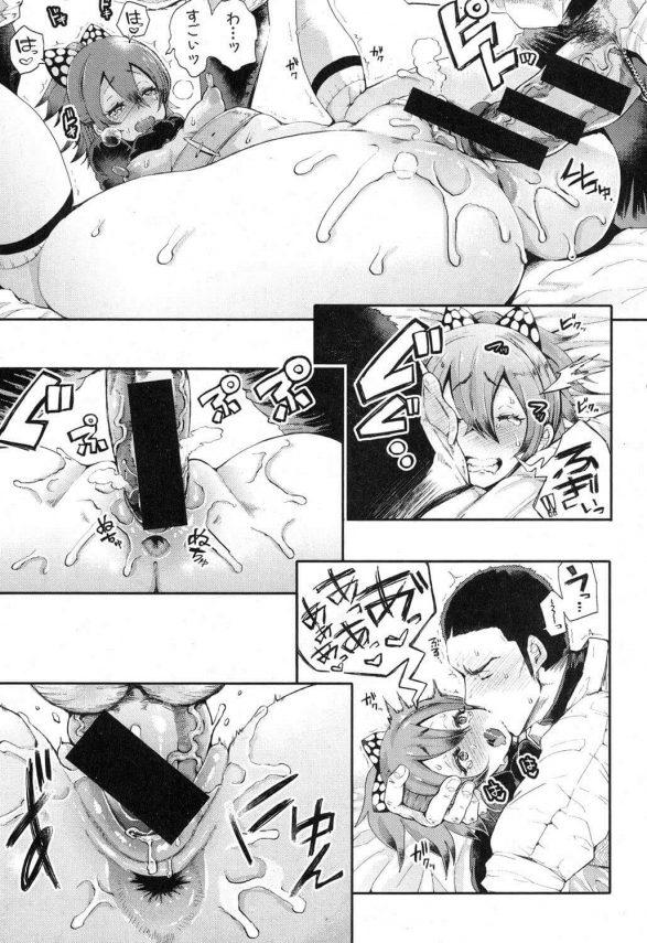 【エロ漫画】陥没乳首な貧乳JKのマヤの乳首を吸い出す特訓をすることになったイトコの慎太郎w【しょむ エロ同人】 (27)