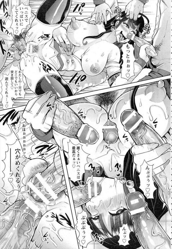 【エロ漫画】爆乳JKの千聖が幼なじみの達也に謀られてトイレで壁尻にされてしまった!【しょむ エロ同人】 (47)