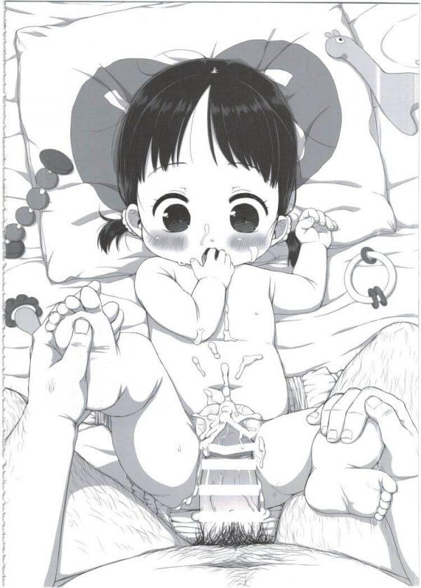 【エロ同人誌】貧乳JY幼女のまゆちゃんがロリコンおにーさん痴女って中出しセックスしちゃってるーーww【シチテンバットウ エロ漫画】 (30)