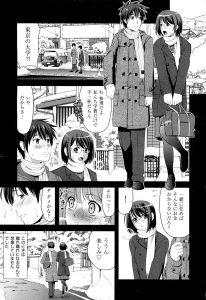 【エロ漫画】巨乳JDが教授の秘書をしていたら豹変した教授にレイプされて奈落に落ちていくww【たかのゆき エロ同人】