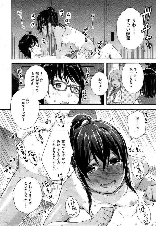 【エロ漫画】セフレの先輩と更衣室のベンチで騎乗位セックスするのが大好きなJKの夏美w【しでん エロ同人】 (8)
