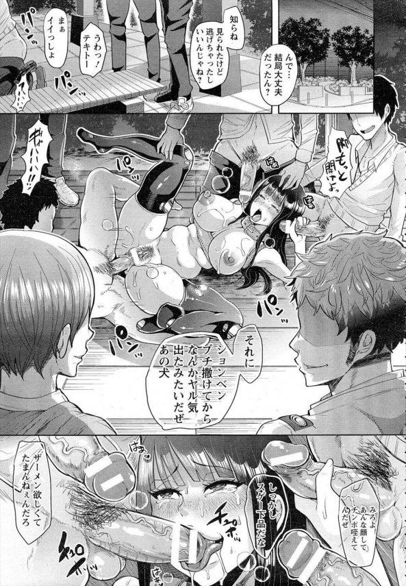 【エロ漫画】爆乳JKの千聖が幼なじみの達也に謀られてトイレで壁尻にされてしまった!【しょむ エロ同人】 (35)