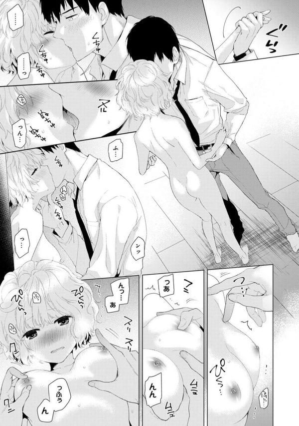 【エロ漫画】ホームレスの制服JKがおっさんに手マンされてパイパンまんこヌルヌルwww【シイナ エロ同人】 (12)