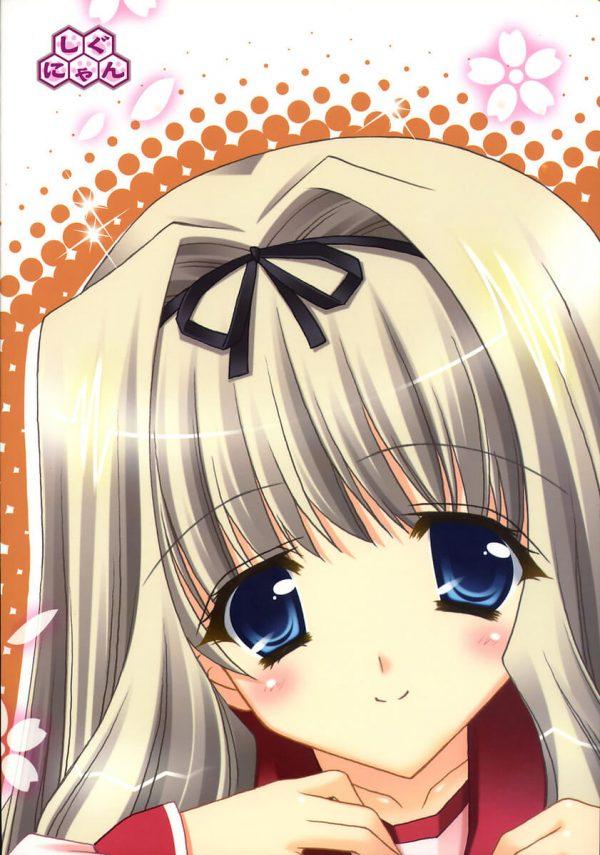 【エロ同人 To Heart2】パイズリフェラしてあげて中出しセックスしちゃう巨乳美少女JKの久寿川ささらちゃんw【しぐにゃん エロ漫画】 (30)