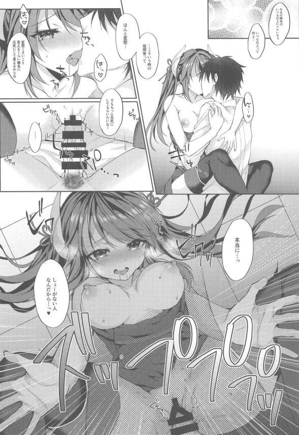 【エロ同人 アズールレーン】忙しかった指揮官に「色々したいしされたい」って言われてセックスする榛名ww【+Elegy エロ漫画】 (19)