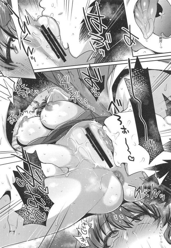 【エロ同人 東方Project】小野塚小町がキレイに剃毛されてつるつるぴっかぴかのパイパンマンコに!!【夜★FUCKERS エロ漫画】 (15)