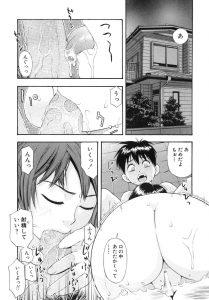 【エロ漫画】お風呂で母親のまんこにちんぽ挿入してアナルを指で弄りながら近親相姦セックスしちゃうww【てっちゃん エロ同人】