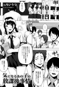 【エロ漫画】巨乳で優等生な折戸さんが放課後に乱交セックスしてるところを見てしまい…【ちいうつ エロ同人】