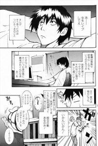 【エロ漫画】巨乳JDの由香里がレイプを企む男の標的になってしまった!【シヒラ竜也 エロ同人】