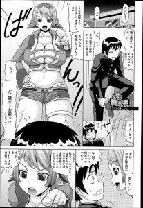 【エロ漫画】未来からやってきたエロい格好した爆乳な自分の子供にアナルファ~ック!!【ヌクヌクオレンジ エロ同人】