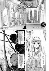 【エロ漫画】巨乳お姉さんな指揮官が刺客のショタを捉えて手枷拘束すると手コキ・足コキでチンコをいたぶる!【ディビ エロ同人】