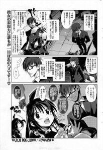 【エロ漫画】マジックショーでバニーガールを務める亜里沙ちゃんが肉便器にされてるーーww【にびなも凸面体 エロ同人】