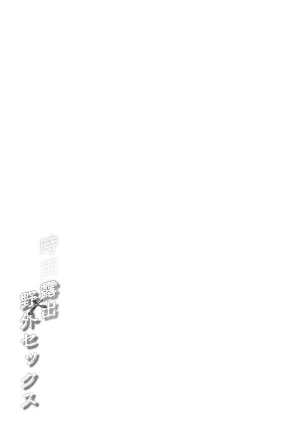 【エロ同人 艦これ】巨乳眼鏡っ子な時雨が提督を路地裏に連れこんで青姦セックスで中出しさせちゃってるよww【French letter エロ漫画】 (24)