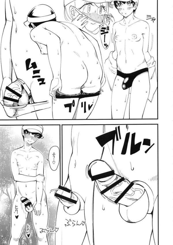 【エロ同人誌】ジョギング中に露出趣味な男と処女が出会って速攻で青姦セックスしてる件www【ハイパーピンチ エロ漫画】 (10)
