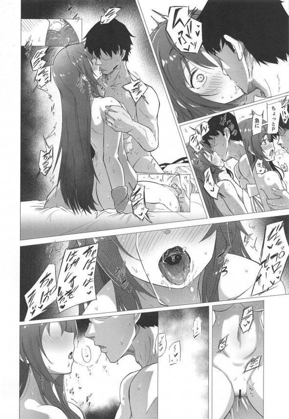 【エロ同人 デレマス】2ヶ月間海外出張に行くプロデューサーの性欲が爆発することを心配した姫川友紀がハメ撮りセックスさせてあげちゃうww【かっぱ要塞 エロ漫画】 (11)