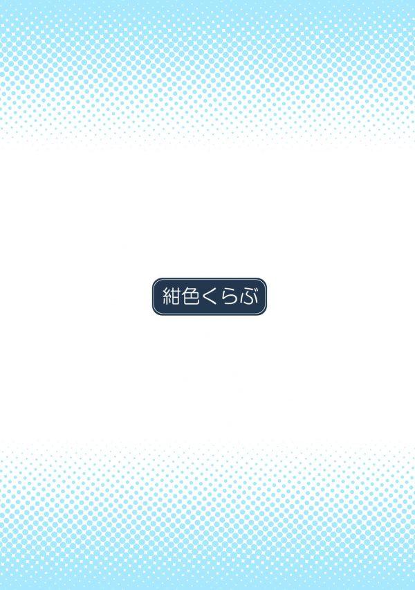 【エロ同人誌】巨乳女子校生の彼女と放課後の体育倉庫で2人きりになったらお互いにエッチなスイッチが入って…【紺色くらぶ エロ漫画】 (22)