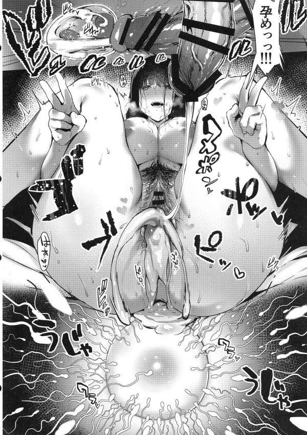 【エロ同人誌】巨乳女子校生が援交してたら生活指導の先生にバレてレイプされちゃったw【都村 エロ漫画】 (23)