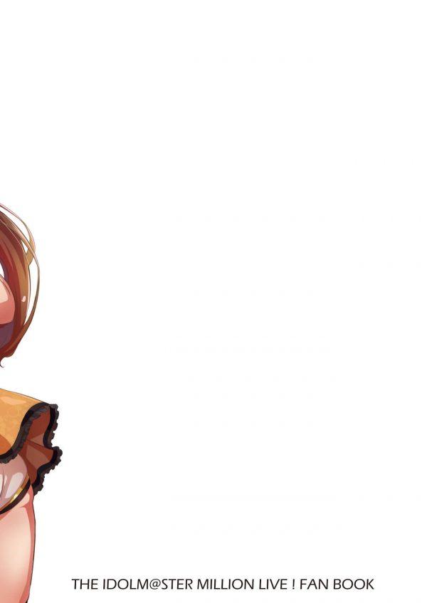 【エロ同人 グリマス】プロデューサーと中出しセックスしてしまい、その後に宮尾美也が登場して3Pセックスしちゃう佐竹美奈子w【ろかたあるき エロ漫画】 (18)
