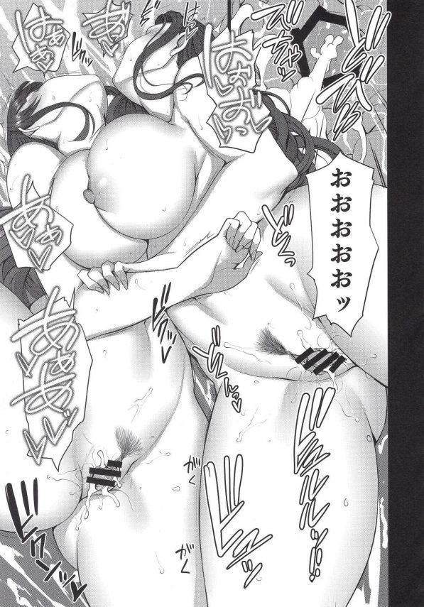 【エロ同人誌】性指導員の男が巨乳JKの先輩に学校の性指導室だけでなく教室でみんながみてる前で子作り指導ww【50on! エロ漫画】 (88)