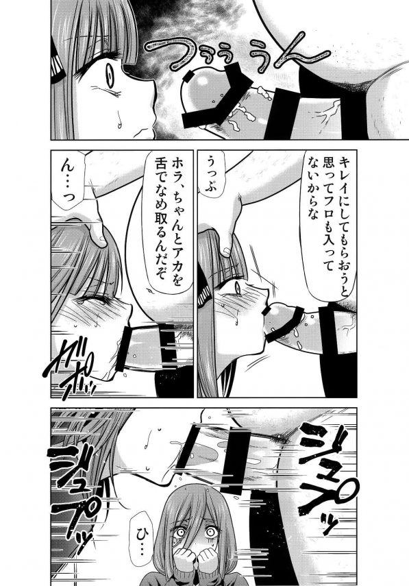 【エロ同人 五等分の花嫁】中野二乃と中野三玖が家賃が払えなくなってしまい「何でもする」と言ってしまったがために…【スタジオKIMIGABUCHI エロ漫画】 (5)
