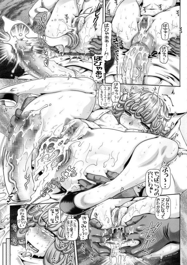 【エロ同人 ワンパンマン】見事に怪人を倒す戦慄のタツマキ!しかし倒された怪人が最後の抵抗で液体をかけてきた!!【大本営 エロ漫画】 (24)