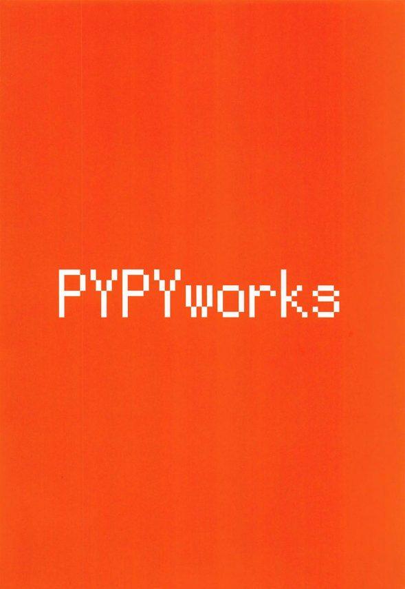 【エロ同人 シャニマス】巨乳アイドルの田中摩美々がプロデューサーに絞首されながらセックスしてイキまくりww【PYPYworks エロ漫画】 (18)