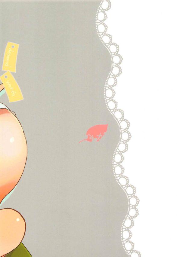 【エロ同人 五等分の花嫁】巨乳JKの中野四葉にお願いされて一緒にパンツを買いに行くことに!【かれがれ エロ漫画】 (22)
