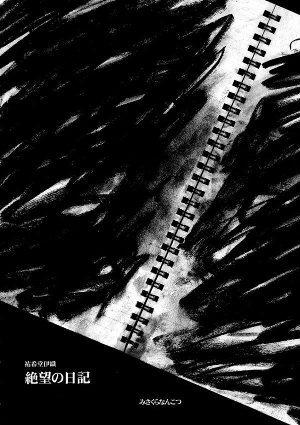 【エロ同人誌】満員電車で痴漢されるフタナリ女子校生w気持ちよくなってしまいフタナリチンポしごいてオナニーしちゃってるよww【ハースニール エロ漫画】 (6)