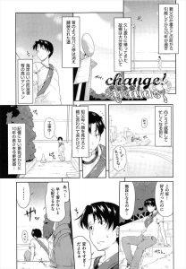 【エロ漫画】幼馴染の香姉だと思ってクンニしてから告白しようとしたら妹の薫のほうだったwwwww【ばーるん エロ同人】
