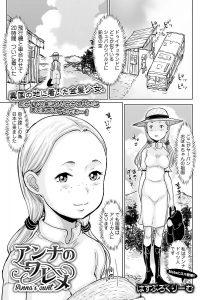 【エロ漫画】日本のお風呂のしきたりとしてマンコとアナル2穴同時ファックされてボテ腹になっちゃう外国人の金髪巨乳少女w【無料 エロ同人】