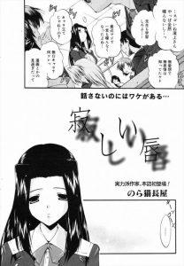 【エロ漫画】精子が大好きすぎて口の中にザーメン溜め込んで生活する巨乳女子校生ww【無料 エロ同人】