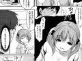 【エロ漫画】大家さんの娘の爆乳な愛乃ちゃんにパイズリされて顔射したりニプルファックでおっぱいまんこに中出しwww【無料 エロ同人】