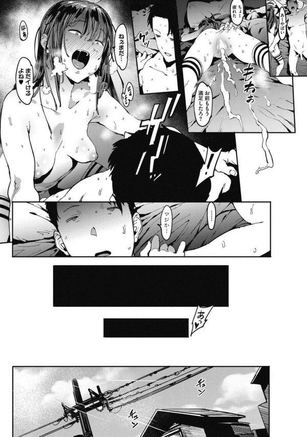 【エロ漫画】昔からの近所付き合いな幼馴染とひたすら中出しセックスしまくる男wwww【無料 エロ同人】 (22)