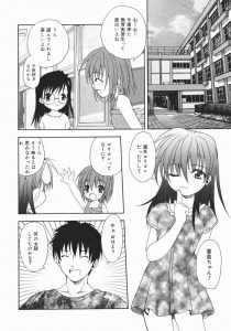 【エロ漫画】今度来た短髪の男教育実習生面白いよねと貧乳ロングのロリ幼女JSが話していた。【無料 エロ同人】