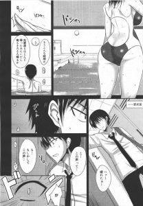 【エロ漫画】憧れの先輩が競泳水着姿で男のちんぽフェラして口内射精されている所を発見しちゃったwww【無料 エロ同人誌】