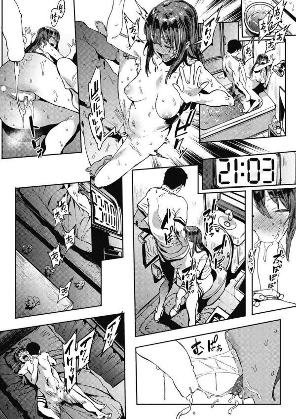 【エロ漫画】昔からの近所付き合いな幼馴染とひたすら中出しセックスしまくる男wwww【無料 エロ同人】 (16)