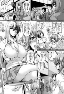 【エロ漫画】キメセクがやめられない巨乳ギャルJKが媚薬でアヘってアナルファックされたり中出しセックスしちゃってるよwww【無料 エロ同人】