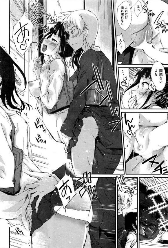 【エロ漫画】巨乳JKが満員電車で男友達に乳首弄られちゃって動けないし感じちゃって…w【無料 エロ同人】 (8)