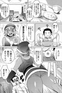 【エロ漫画】クリスマスにサンタコスした巨乳少女とセックスしまくったよ~【無料 エロ同人】