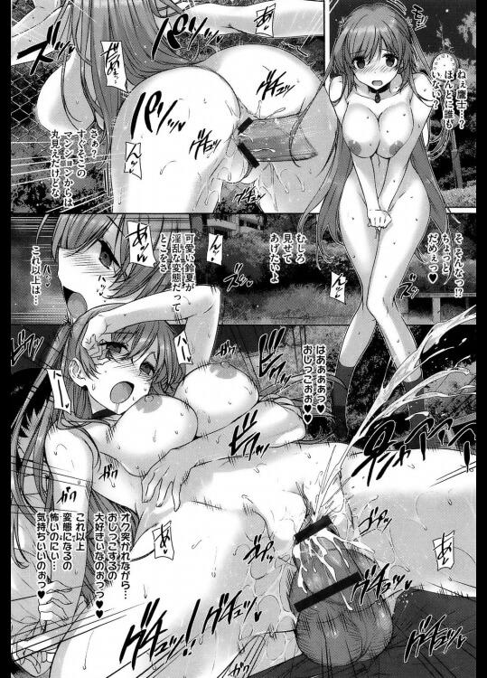 【エロ漫画】四人姉妹と旅行に行ってハーレムセックスしまくっちゃう♪【無料 エロ同人】