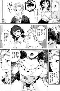 【エロ漫画】金髪にイメチェンした真面目くんが親友の姉に迫ってセックスしちゃうwww【無料 エロ同人】