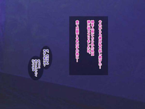 【エロ同人 ダイの大冒険】巨乳人妻のマァムと母親のレイラがナンパ師に捕まってNTRセックスしまくるwww【無料 エロ漫画】 (70)
