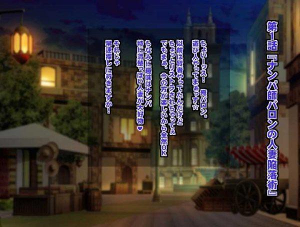 【エロ同人 ダイの大冒険】巨乳人妻のマァムと母親のレイラがナンパ師に捕まってNTRセックスしまくるwww【無料 エロ漫画】 (1)