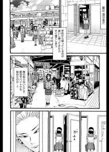 【エロ漫画】騙されてホテルに連れ込まれた貧乳少女が騎乗位でセックス中出しされてしまうwww【無料 エロ同人】