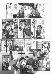 【エロ漫画】巨乳でドジっ子な婦警が偶然一人になった時に酔っ払いを助けようとしたら青姦レイプされちゃうw【無料 エロ同人】