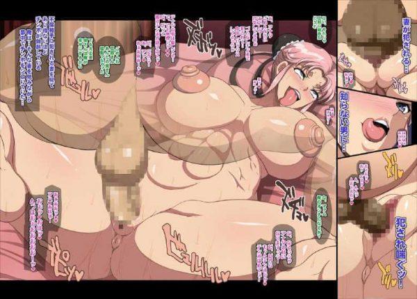【エロ同人 ダイの大冒険】巨乳人妻のマァムと母親のレイラがナンパ師に捕まってNTRセックスしまくるwww【無料 エロ漫画】 (127)