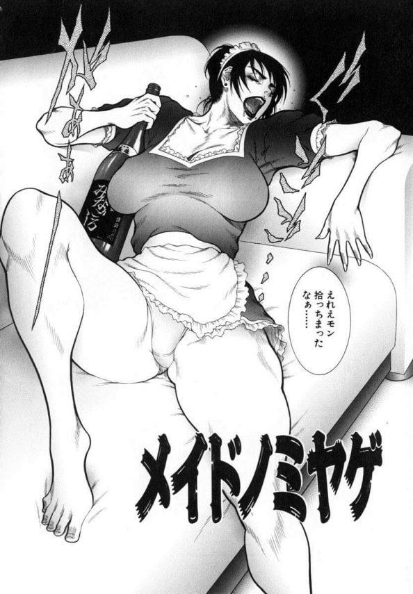 【エロ漫画】筋肉メイドの巨乳お姉さんを恥ずかしい姿で手錠拘束してフェラチオさせようとしたら…【無料 エロ同人】